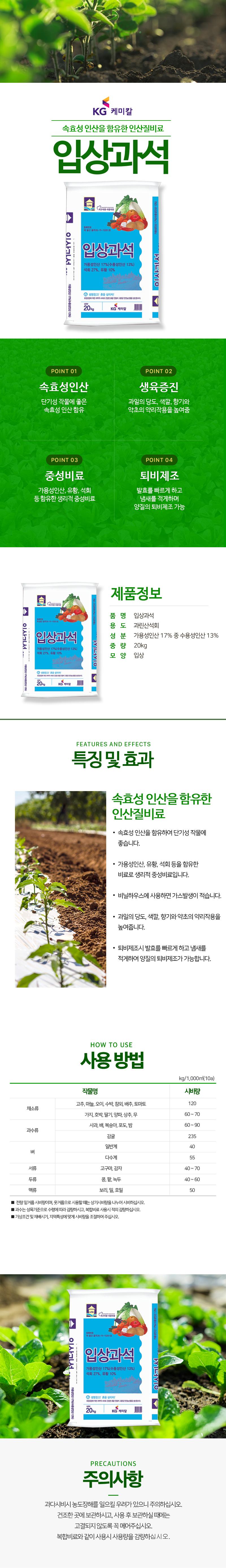 ip-sang-gwa-suk_103513.jpg
